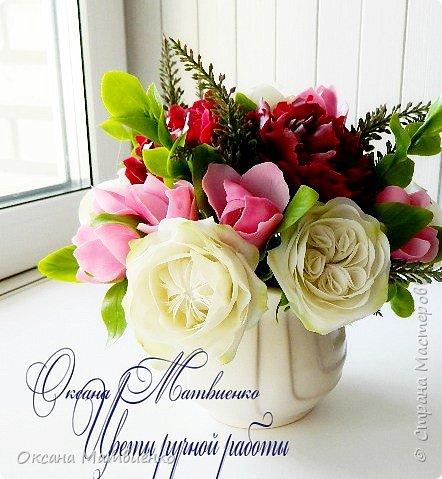 """.Цветочная композиция """"Утро парижанки"""".В композицию входят пионы цвета марсала,нежнейшая розовая магнолия и благородная староанглийская роза.Композиция довольно крупная,пышная. фото 2"""