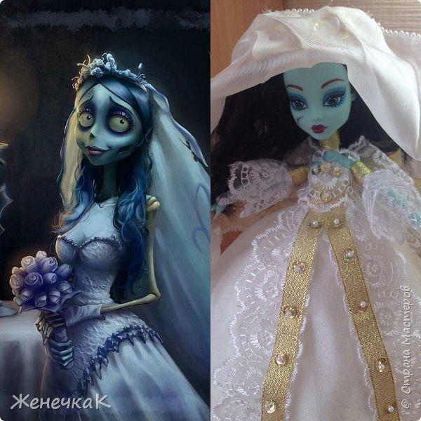 Невеста из одноименного мульта Тима Бертона.  фото 2