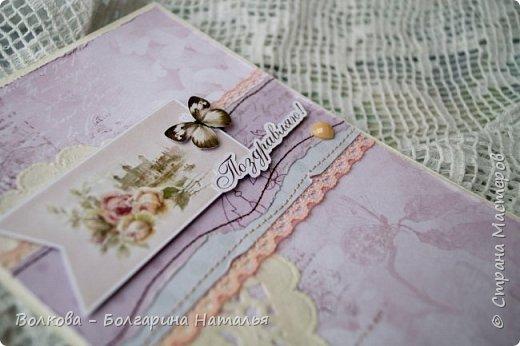 Всем привет! Это конечно странно - фоткать летнюю открытку на фоне снега - но раз приспичило сделать летнюю открытку почти зимой, то куда деваться:) фото 3