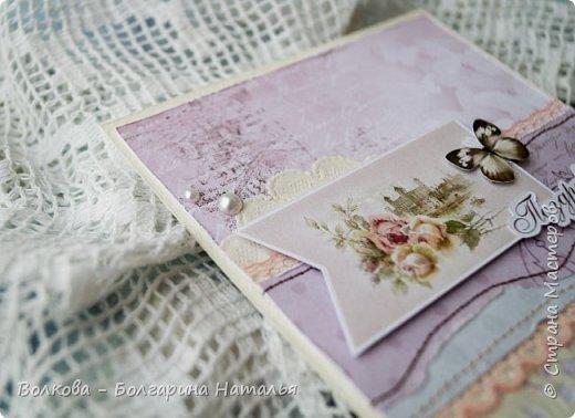 Всем привет! Это конечно странно - фоткать летнюю открытку на фоне снега - но раз приспичило сделать летнюю открытку почти зимой, то куда деваться:) фото 4