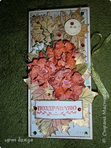 Сегодня я с шоколадницей.Вдохновитель тут http://stranamasterov.ru/node/1057689?c=favorite . Верх открытки сделан без применения фигурных дыроколов.Шаблоны листочков взяла в интернете: клен-3-х видов+самодельные цветы из бумаги для рисования. Штампик -поздравление,стразы, деревянная пуговица. фото 1