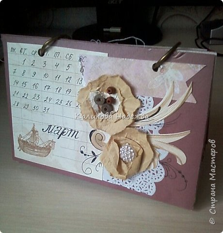 Почти год, как этот календарь прослужил мне верой и правдой)) Странички сделаны из обычного цветного картона размером1/4 листа А4. Это обложка. Переворачиваем... фото 4