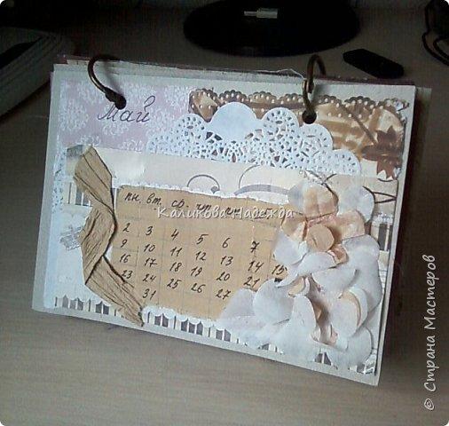 Почти год, как этот календарь прослужил мне верой и правдой)) Странички сделаны из обычного цветного картона размером1/4 листа А4. Это обложка. Переворачиваем... фото 6