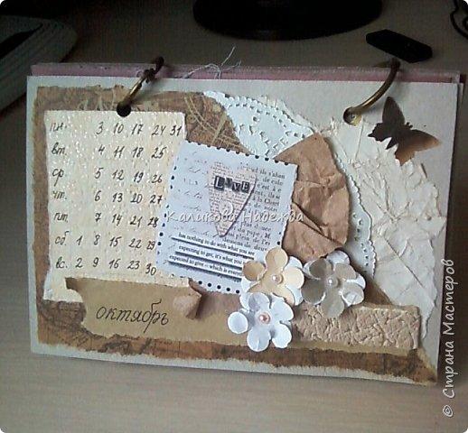 Почти год, как этот календарь прослужил мне верой и правдой)) Странички сделаны из обычного цветного картона размером1/4 листа А4. Это обложка. Переворачиваем... фото 11