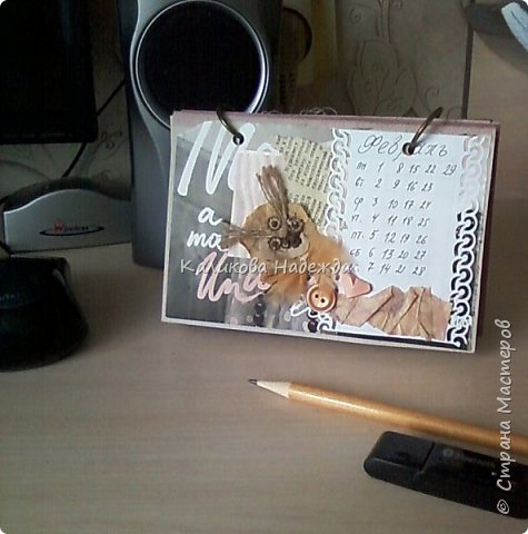 Почти год, как этот календарь прослужил мне верой и правдой)) Странички сделаны из обычного цветного картона размером1/4 листа А4. Это обложка. Переворачиваем... фото 16