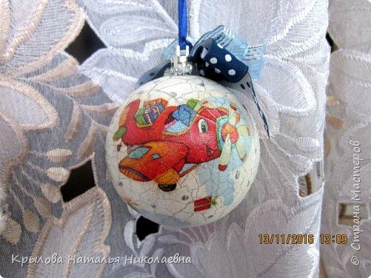 Новогодние игрушки. фото 10