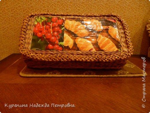 Хлебница размером 40 смх20х20. фото 1