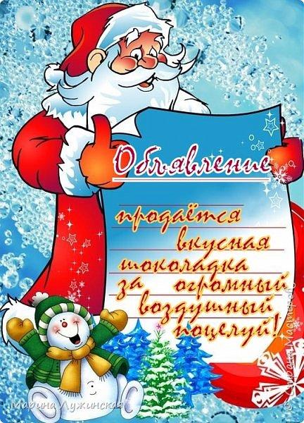 Всем ДОБРЫЙ ДЕНЬ!  Хочу показать наш КАЛЕНДАРЬ ОЖИДАНИЯ НОВОГО ГОДА, который сделала сегодня ночью своим детишкам для месяца декабрьского волшебства, сюрпризов и новогоднего настроения... Ожидание Нового Года - это наша самая любимая, самая яркая семейная традиция. Подробней о ней Вы  можете почитать у меня на страничках  в чудной Стране Мастеров.  фото 39