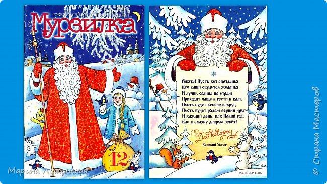 Всем ДОБРЫЙ ДЕНЬ!  Хочу показать наш КАЛЕНДАРЬ ОЖИДАНИЯ НОВОГО ГОДА, который сделала сегодня ночью своим детишкам для месяца декабрьского волшебства, сюрпризов и новогоднего настроения... Ожидание Нового Года - это наша самая любимая, самая яркая семейная традиция. Подробней о ней Вы  можете почитать у меня на страничках  в чудной Стране Мастеров.  фото 44