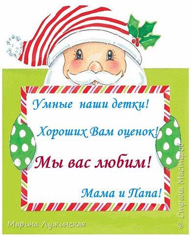 Всем ДОБРЫЙ ДЕНЬ!  Хочу показать наш КАЛЕНДАРЬ ОЖИДАНИЯ НОВОГО ГОДА, который сделала сегодня ночью своим детишкам для месяца декабрьского волшебства, сюрпризов и новогоднего настроения... Ожидание Нового Года - это наша самая любимая, самая яркая семейная традиция. Подробней о ней Вы  можете почитать у меня на страничках  в чудной Стране Мастеров.  фото 40