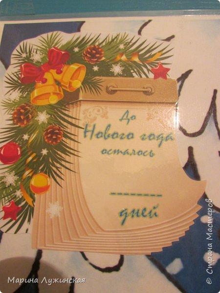 Всем ДОБРЫЙ ДЕНЬ!  Хочу показать наш КАЛЕНДАРЬ ОЖИДАНИЯ НОВОГО ГОДА, который сделала сегодня ночью своим детишкам для месяца декабрьского волшебства, сюрпризов и новогоднего настроения... Ожидание Нового Года - это наша самая любимая, самая яркая семейная традиция. Подробней о ней Вы  можете почитать у меня на страничках  в чудной Стране Мастеров.  фото 37