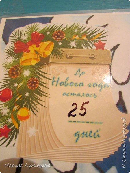Всем ДОБРЫЙ ДЕНЬ!  Хочу показать наш КАЛЕНДАРЬ ОЖИДАНИЯ НОВОГО ГОДА, который сделала сегодня ночью своим детишкам для месяца декабрьского волшебства, сюрпризов и новогоднего настроения... Ожидание Нового Года - это наша самая любимая, самая яркая семейная традиция. Подробней о ней Вы  можете почитать у меня на страничках  в чудной Стране Мастеров.  фото 38