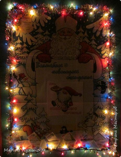 Всем ДОБРЫЙ ДЕНЬ!  Хочу показать наш КАЛЕНДАРЬ ОЖИДАНИЯ НОВОГО ГОДА, который сделала сегодня ночью своим детишкам для месяца декабрьского волшебства, сюрпризов и новогоднего настроения... Ожидание Нового Года - это наша самая любимая, самая яркая семейная традиция. Подробней о ней Вы  можете почитать у меня на страничках  в чудной Стране Мастеров.  фото 5