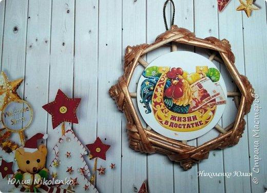 мешок Деда мороза и талисман на удачу фото 4
