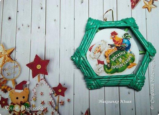 мешок Деда мороза и талисман на удачу фото 14