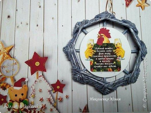мешок Деда мороза и талисман на удачу фото 15