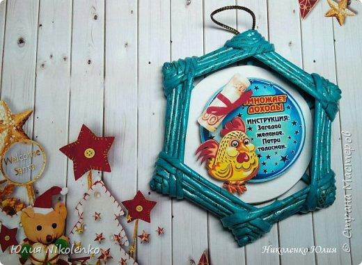 мешок Деда мороза и талисман на удачу фото 8