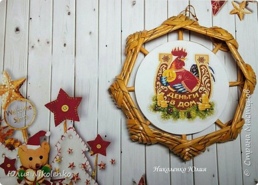 мешок Деда мороза и талисман на удачу фото 12