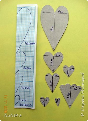Я к вам с новогодними петушками. С сердечными! Все детали петушков в форме сердца. фото 3