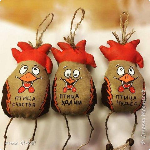 Вот мои птички )))  фото 1
