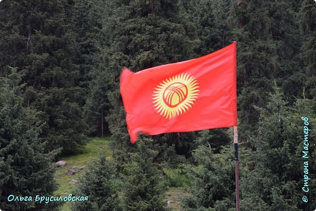 Здравствуй, мой солнечный гостеприимный Кыргызстан!!!  20 лет я не была на Родине... 24 июля 1996 года мы уехали на ПМЖ в Германию... 16 июля 2016 года со старшим сыном и его невестой - девушкой из Швейцарии с русским именем Тамара - мы прилетели в Бишкек!!! фото 1