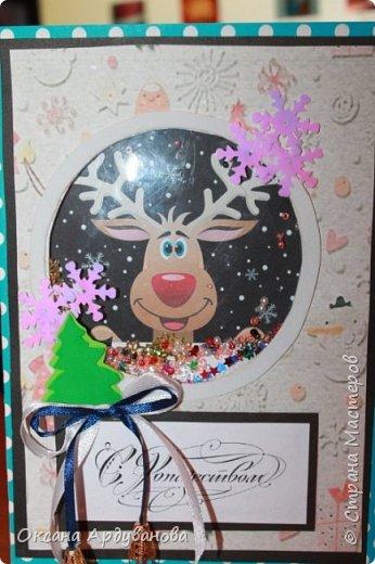 """Открыточка -шейкер. Выполнена на конкурс """"Рождественская сказка"""",Вот такой забавный олень заглядывает в окошко!!!В этом деле я только учусь.так что не судите строго. фото 5"""