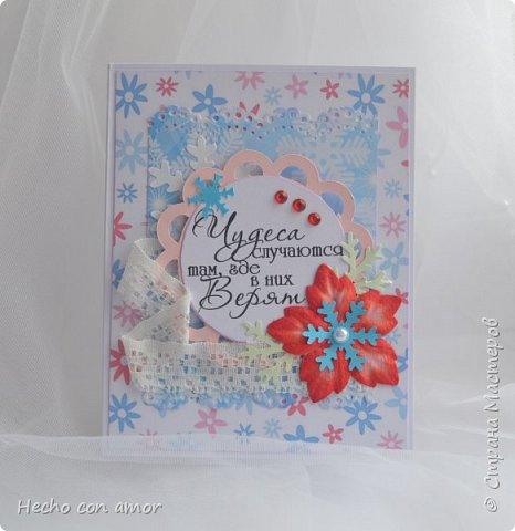 Вот такие зимние открыточки у меня появились в этом году.  Они небольшого формата, примерно 9,5х12 см. Приятного просмотра! фото 12