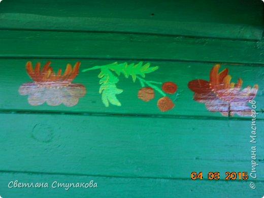 Это мой дачный домик. Захотелось его разукрасить ,чтоб он запел. Здесь я использовала художественные акриловые краски. фото 7