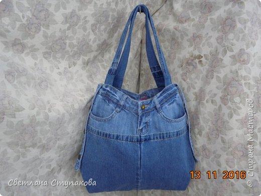 Очень люблю джинсу . Вот и появились следующие две сумки-сестрички. Вид спереди - всё строго и лаконично. фото 15