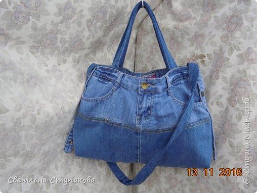 Очень люблю джинсу . Вот и появились следующие две сумки-сестрички. Вид спереди - всё строго и лаконично. фото 17