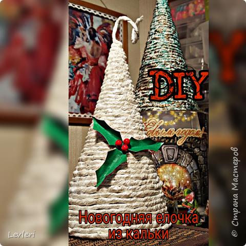 DIY Как сделать новогоднюю декоративную елочку из КАЛЬКИ