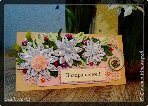 Подборка открыток с частичкой любви фото 4