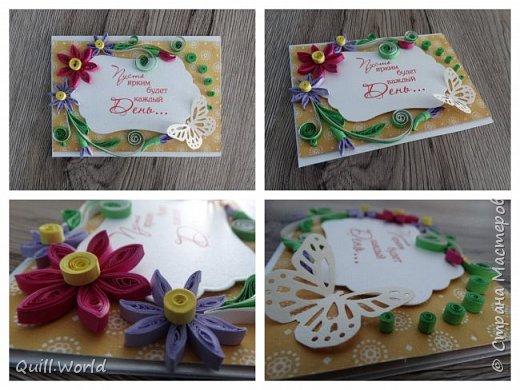 Подборка открыток с частичкой любви фото 14