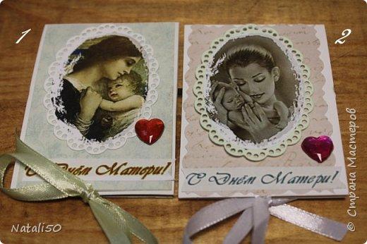 Доброго всем вечера!! Приглашаю участников совместника - http://stranamasterov.ru/node/1055187?c=favorite  на 5 этап. Посвящён он Дню Матери,который будет 27 ноября. Вот такое совпадение,27 ноября это День Рождения моей мамы,вот уже три месяца,как она ушла из жизни.  Карточки сделала в виде миниальбомчика ,на внутренней страничке можно вставить фото вашей мамы. 10 карточку предлагаю выбрать гостю,но только после того ,как сделают свой выбор участники.. фото 2