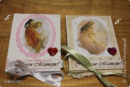 Доброго всем вечера!! Приглашаю участников совместника - http://stranamasterov.ru/node/1055187?c=favorite  на 5 этап. Посвящён он Дню Матери,который будет 27 ноября. Вот такое совпадение,27 ноября это День Рождения моей мамы,вот уже три месяца,как она ушла из жизни.  Карточки сделала в виде миниальбомчика ,на внутренней страничке можно вставить фото вашей мамы. 10 карточку предлагаю выбрать гостю,но только после того ,как сделают свой выбор участники.. фото 4