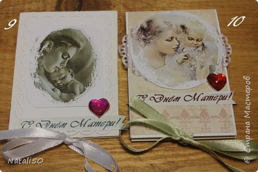 Доброго всем вечера!! Приглашаю участников совместника - http://stranamasterov.ru/node/1055187?c=favorite  на 5 этап. Посвящён он Дню Матери,который будет 27 ноября. Вот такое совпадение,27 ноября это День Рождения моей мамы,вот уже три месяца,как она ушла из жизни.  Карточки сделала в виде миниальбомчика ,на внутренней страничке можно вставить фото вашей мамы. 10 карточку предлагаю выбрать гостю,но только после того ,как сделают свой выбор участники.. фото 6