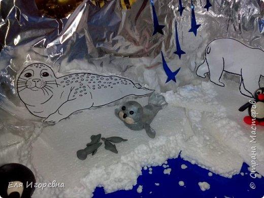 Северное сияние, звездопад и Умка с мамой медведицей) Лоло и Пипи тоже здесь) фото 3