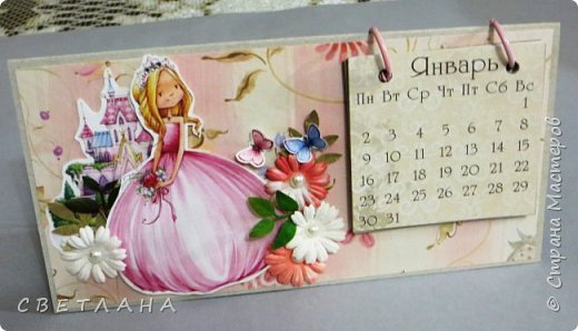 Покажу календари  на  новый 2017  год фото 10