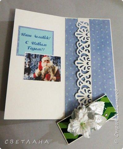 Конверты  для  денег  к  НГ.    Использовала  -  скрапбумагу,  скрапукрашения,  распечатки на  принтере,  дизайнерский  картон. фото 7