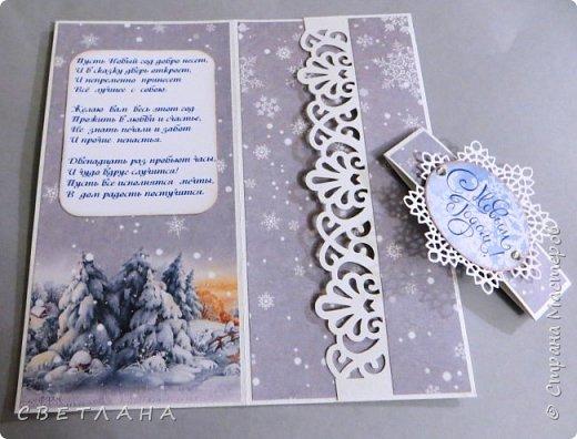 Конверты  для  денег  к  НГ.    Использовала  -  скрапбумагу,  скрапукрашения,  распечатки на  принтере,  дизайнерский  картон. фото 2