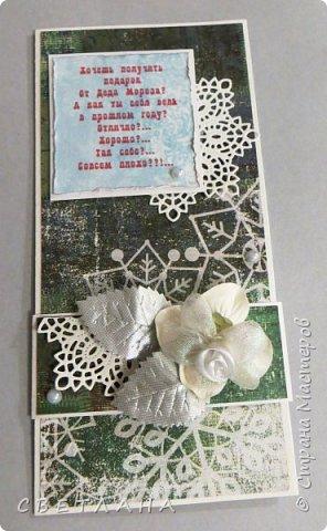 Конверты  для  денег  к  НГ.    Использовала  -  скрапбумагу,  скрапукрашения,  распечатки на  принтере,  дизайнерский  картон. фото 3