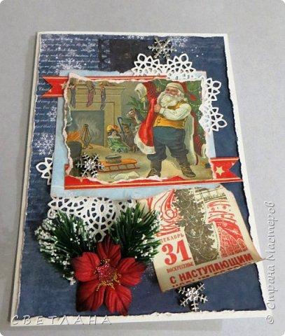 Открытка новогодняя  с  винтажной  картинкой... фото 1