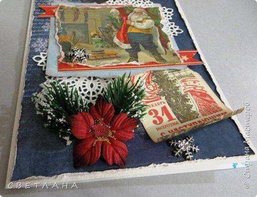 Открытка новогодняя  с  винтажной  картинкой... фото 2