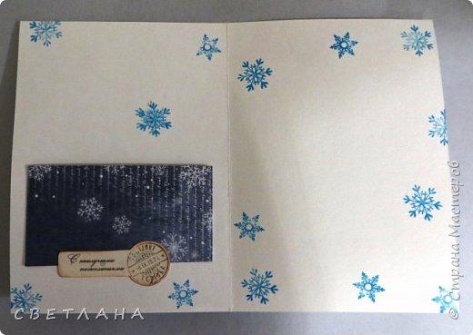 Открытка новогодняя  с  винтажной  картинкой... фото 3
