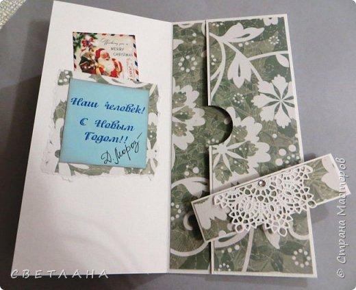 Конверты  для  денег  к  НГ.    Использовала  -  скрапбумагу,  скрапукрашения,  распечатки на  принтере,  дизайнерский  картон. фото 14