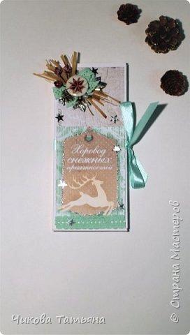 Здравствуйте, дорогие друзья! Хочу показать вам свои шоколадницы!))) фото 1