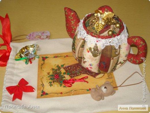Текстильные чайники из натуральных тканей. Замечательный оригинальный подарочек к Новому Году. Высота 15см. фото 7
