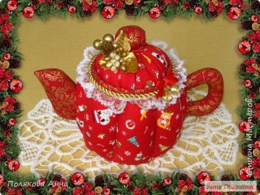 Текстильные чайники из натуральных тканей. Замечательный оригинальный подарочек к Новому Году. Высота 15см. фото 2