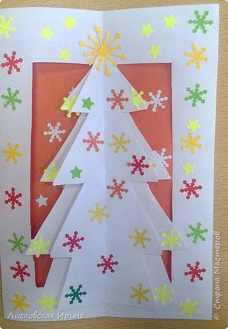 Наступают радостные новогодние праздники. Многим из нас хочется смастерить с детьми несложные и интересные подарки для близких. Предлагаю сделать открытку. Выполняется достаточно быстро и легко. Кто заинтересовался, смотрите дальше. Увидела открытку-киригами https://s-media-cache-ak0.pinimg.com/564x/62/db/0a/62db0ae6a9a77d8567ff144ad5b66471.jpg, решила сделать такую только без применения канцелярского ножа фото 30