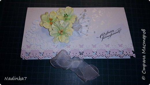 мой первый денежный конвертик, подарила своей подружке! фото 1